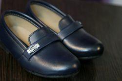 کفشای آقا محمد حسن