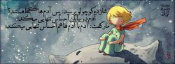 تنهایی......