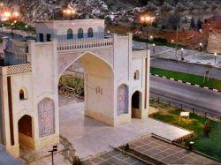 ۱۵اردیبهشت روز شهر قشتگم شیراز گرامی باد...