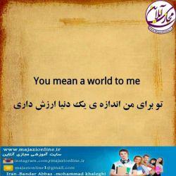 جملات زیبای انگلیسی