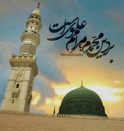 بر دین محمدم... مرامم علوی است...