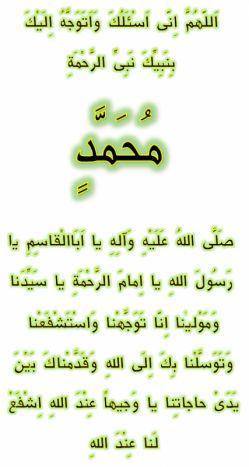 مبعث رسول اکرم (ص) مبارک باد.