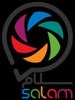 لینک موقت دانلود نرم افزار پیام رسان و شبکه اجتماعی کاملاً ایرانی سلام... www.oshaghemohammad.com/sp8.apk