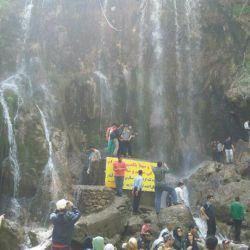 آبشار اول... هفت تا آبشار داره