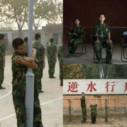 مرکز ترک اعتیاد به اینترنت در چین ..... دیگه یواش یواش واسه ملت ما هم داره همچین مرکزی لازم میشه هاااااااا