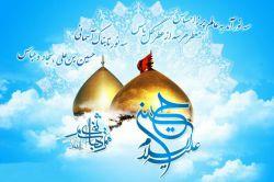 حلول ماه شعبان بر همه مسلمانان مبارک بادمخصوصا دوستان عزیز لنزوری