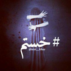 @mmrrii #fateme_e #hasti_s