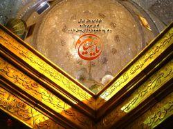 """عالم همه در طواف عشق است و دایره دار این طواف حسین (ع) است. """"شهید آوینی"""""""