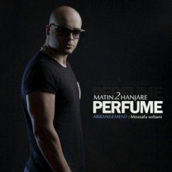 دانلود آهنگ جدید متین دو هنجره هم اکنون از رسانه فارس کیدذ                                     http://34farskids.com/music/matin-2-hanjare-perfume