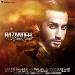 دانلود آهنگ جدید سامان جلیلی به نام بازنده هم اکنون از رسانه فارس کیدذ            34farskids.com/music/saman-jalili-bazandeh