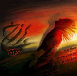 دانلود آهنگ جدید رضا یزدانی به نام برزخ هم اکنون از رسانه فارس کیدذ http://bit.ly/27quLki