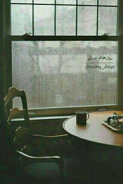 بعد از تو هوای هردوسوی پنجره بارانی است،،،،،