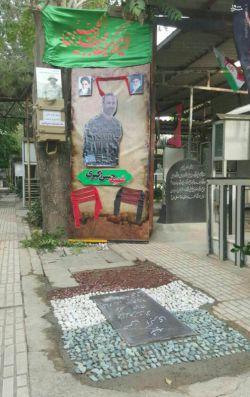 مزار شهید سرهنگ حسن اکبری محافظ رهبر معظم انقلاب در بهشت زهرا سلام الله علیها