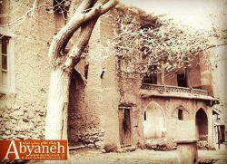 بافت داخلی روستای ابیانه در قدیم
