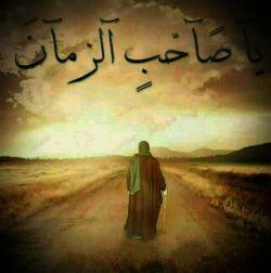 هر کجا یاد خدا بود, تو را یادم هست, هر کجایى که خدا بود, مرا یاد آور... *آقاى من امام زمان(عج)*