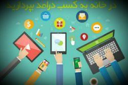 با سیستم تبلیغاتی آگهی فارسی به راحتی برند،محصولات و یا خدمات خود را به مردم معرفی نمایید. تنها با عضویت در کانال تلگرام اگهی فارسی و دریافت اپلیکیشن اختصاصی اگهی فارسی.