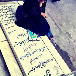 خوشحالی یعنی روز عید،با خواهری@bahar_1برویم سرمزار شهدا!#التماس_دعا