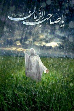 عید همگی مبارک (©