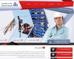 طراحی وب سایت شرکتی  http://himaweb.ir