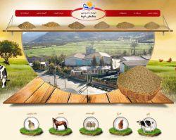 طراحب وب سایت شرکت تولید کننده خوراک دام و طیور  http://himaweb.ir