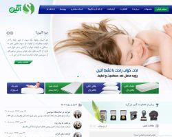 طراحی وب سایت شرکتی تولید کننده تشک طبی http://himaweb.ir