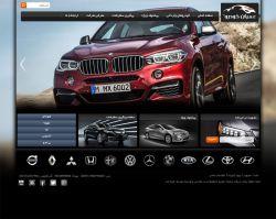طراحی وب سایت شرکتی وارد کننده خودرو http://himaweb.ir/