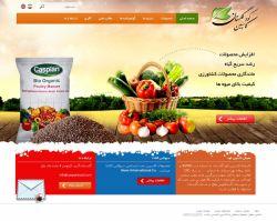 طراحی وب سایت شرکتی تولید کننده کود آلی  http://himaweb.ir