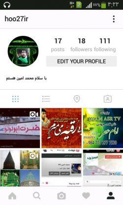 باسلام دوستان خوبم لطفان صفحه اینستاگرام من دنبال کنید
