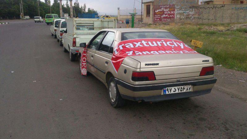 تراکتوریهای زنجان