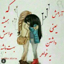 قربون ابجیای گلم برم که اینقدر حواسشون بهم هست و نبودمم فراموشم نمیکونن عاشقتونم@malihe77  @1379parisa  @vektoria  ktor