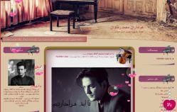 اولین وبلاگ هواداران محمد رضوان آدرس :mohammad-rezvan.mihanblog.com