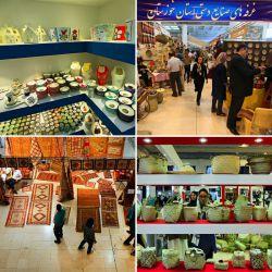 روز دوم نمایشگاه - بیست و ششمین نمایشگاه ملی و پنجمین نمایشگاه بین المللی صنایع دستی در مصلی تهران از 5 تا 10 خرداد از ساعت 10 صبح تا 20 شب پذیرای علاقمندان است - 6 خردادماه 1395