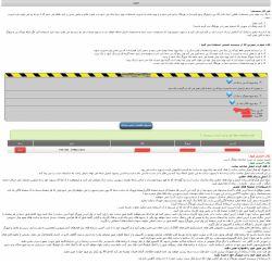 عکس امکان امنیت برای وبلاگ ها در پنل وبلاگنویسان
