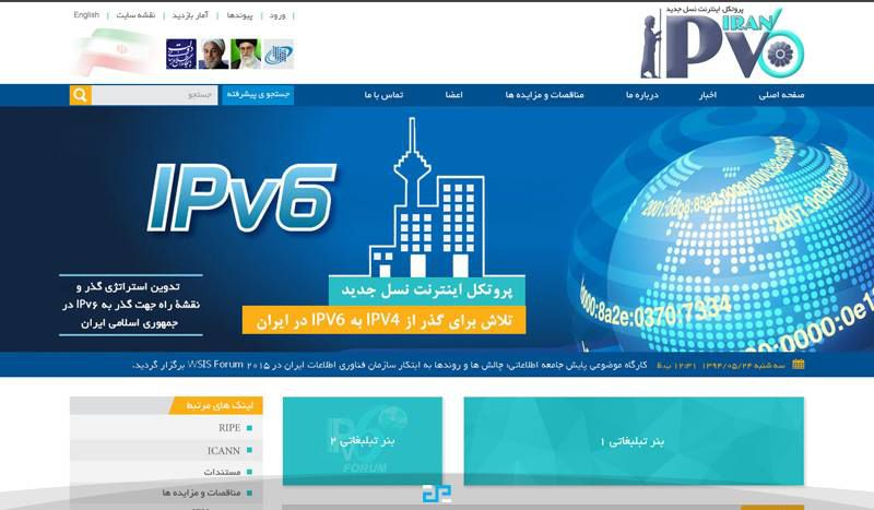 پرتال اطلاع رسانی گذر به IPV6 طراحی و پیاده سازی : شرکت داده پرداز پویای شریف سامانه اطلاع رسانی گذر به IPV6 باهدف ایجاد اطلاع رسان در مورد خدمات قابل ارائه در مورد گذر به ipv6 و اطلاع رسانی در مورد این حوزه راه اندازی شده است. #داده_پرداز #طراحی_پرتال #لایفری #پورتال #سامانه_سفارشی #برنامه_نویسی http://dadehpardaz.com