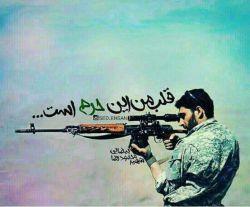 قلب من این #حرم است...آقا محمودرضا گاهی نگاهی...#التماس دعای شهادت