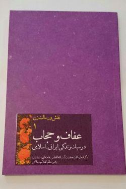 یه کتاب عالی در راستای ترویج فرهنگ کتابخوانی... بخرید و هدیه بدید... یا بخرید و بخوانید!