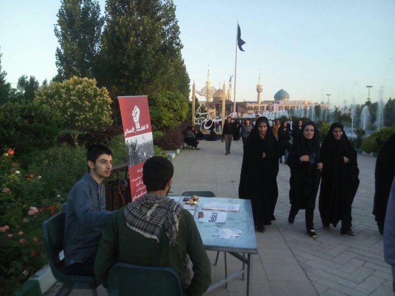 جنبش در مراسم ارتحال امام خمینی (ره)  14 خرداد 95  #انقلاب_اقتصادی