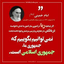 جنبش مردمی ممانعت از جنگ با خدا: . #ربا جنگ با خداست. ما در این میدان تا زمانی که دست #لیبرال ها از مسائل کلان جامعه قطع نشود از حرکت نخواهیم ایستاد.  . برای پیوستن به #جنبش_ممانعت_از_جنگ_با_خدا آدرس زیر را لمس کنید. @reba_ir @reba_ir @reba_ir . #جنگ_با_خدا #لیبرالیسم #اقتصاد #برجام #ارز #بانک #تجارت_فردا #فروپاشی #دلار #آمریکا #حسن_روحانی #انقلاب_اقتصادی  #سواد_مالی  #جنگ #دموکراسی #برجام #اولین_چهار_ساله #اولین_4_ساله #امام_خمینی #امام #امام_خامنه_ای #مقام_معظم_رهبری #بشریت