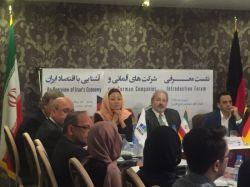 نشست شرکت های آلمانی با شرکت های ایرانی در هتل اسپیناس- 8و9 خردادماه