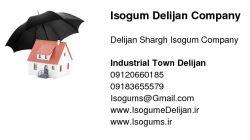فروش ایزوگام دلیجان مستقیم از کارخانه   :: شماره های تماس : 09183655579 و 09120660185::
