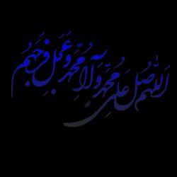 حلول ماه مبارک رمضان مبارک باد