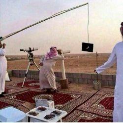 تو عربستان ماه رو دیدن .... عید فطر همتون مبارک