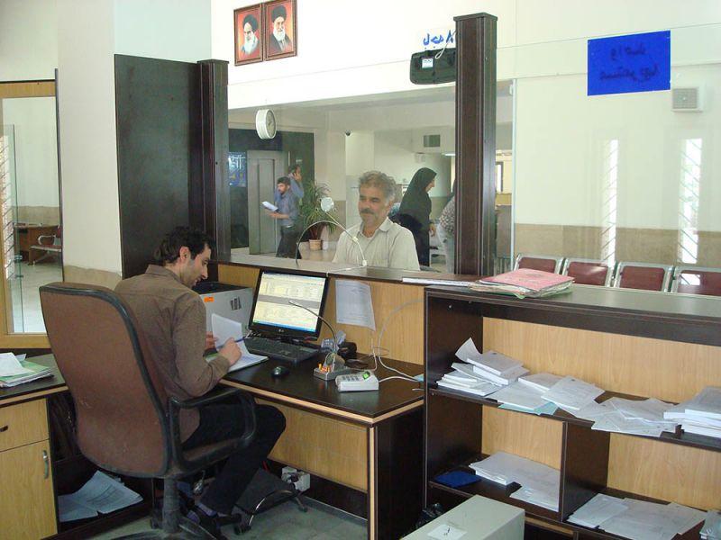 گیشه های شعبه چهار سازمان تامین اجتماعی به سیستم های صوتی گیشه کاواک مجهز شد. با استفاده از میکروفون های گیشه کاواک مکالمه بین ارباب رجوع و شخص گیشه دار تسهیل می شود. اطلاعات بیشتر را در www.cavac.ir ببینید.