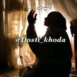  الهى...!!! چه عزتى دارد اینڪه بندهى تو باشم و چه فخرى بالاتر از اینڪه تو خداى من باشى تو آنگونه خدایى هستى ڪه من دوست دارم پس از من آن بنده اى را بساز ڪه تو دوست دارى  @رمضان