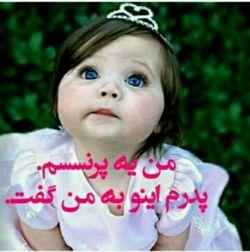 دختر بلندترین شعرعاشقانه برای پدر است