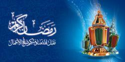 حلول ماه رمضان بر هموطنان عزیز مبارکباد