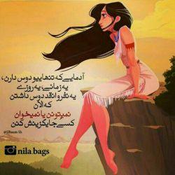 چه سخته وقتی مهمترین فرد زندگیت ناراحته نتونی شادش کنی ....متاسفم ...