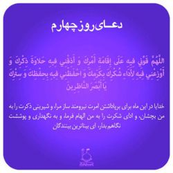 التماس دعا دوستان... نماز جمعه فراموش نشود.