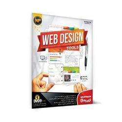 ابزارهای طراحی وب: http://goo.gl/x07qcx