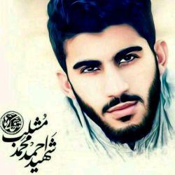 شهید احمد مشلب /مدافع حرم